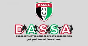 DASSA Basketball Challenge